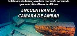 LA CAMARA DE AMBAR
